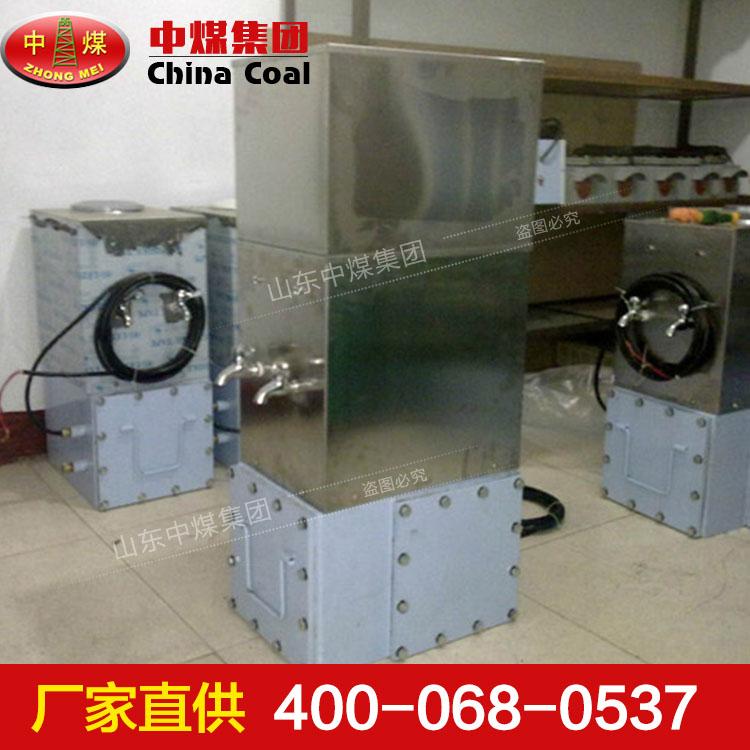 YJD-6/660矿用防爆饮水机参数 YJD-6/660矿用防爆饮水机销售