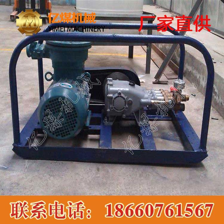 BH40/2.5矿用阻化泵生产商,BH40/2.5矿用阻化泵价格