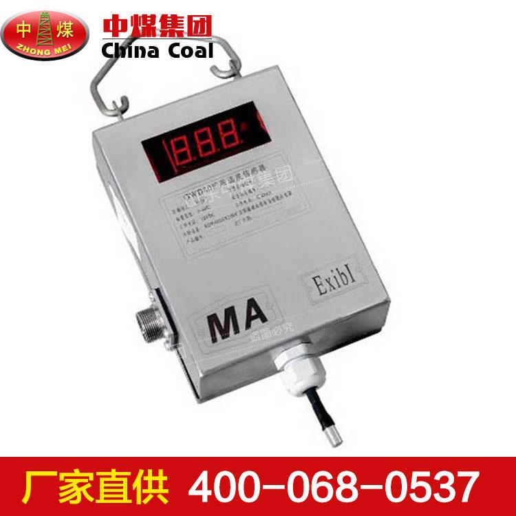 GWD80温度传感器原理 GWD80温度传感器使用效果