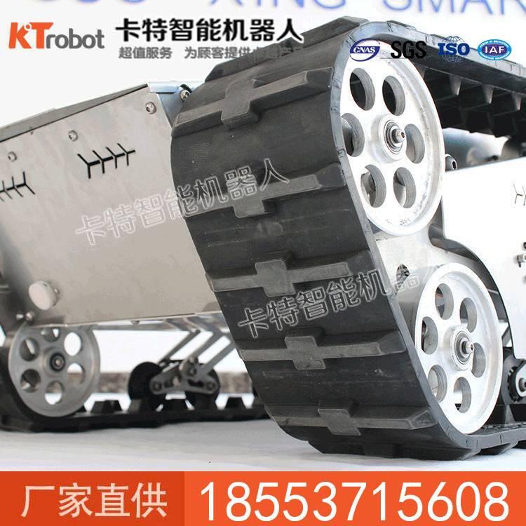 履带式底盘车Safari-880T结构 履带式底盘车