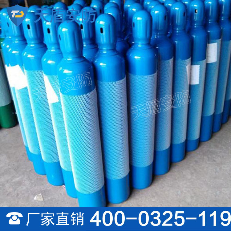 氧气瓶现货 天盾氧气瓶厂商 安防产品价格