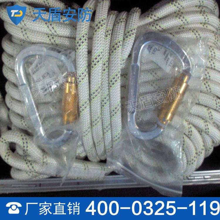反光式救生索参数 天盾救生索批发 安防器材价格