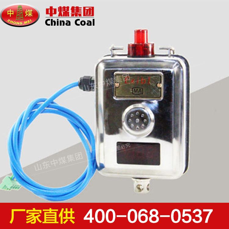 GWD40温度传感器直销 GWD40温度传感器性能参数