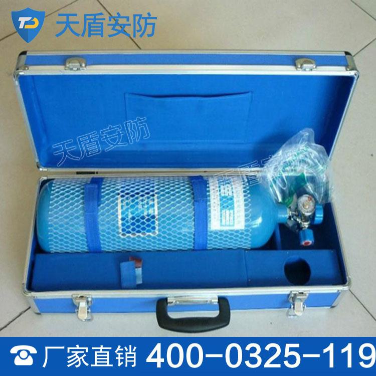 矿用氧气瓶现货 天盾矿用氧气瓶批发零售