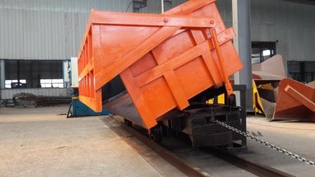 供应MCC1.6-6单侧曲轨侧卸式矿车