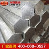 Hot rolled six angle steel hot rolled six angle steel manufacturer direct hot rolled six angle steel parameter hot rolled six angle steel supply