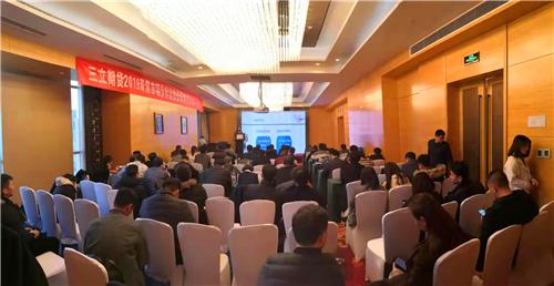 会议报道:寻找期现交易关键点 追逐焦炭期货利润最大化
