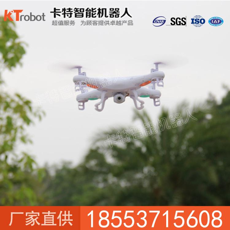 四旋翼无人机高清航拍飞机遥控飞行器操作 四旋翼高清航拍飞机
