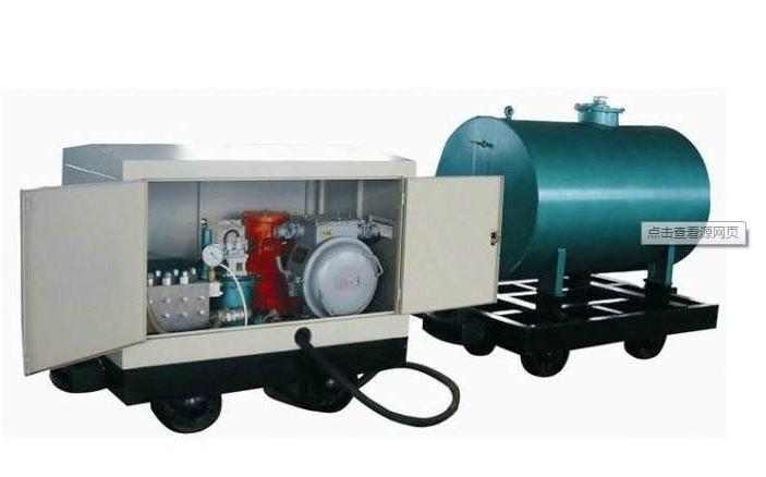供应WJ-24矿用阻化剂喷射泵,矿用灭火泵