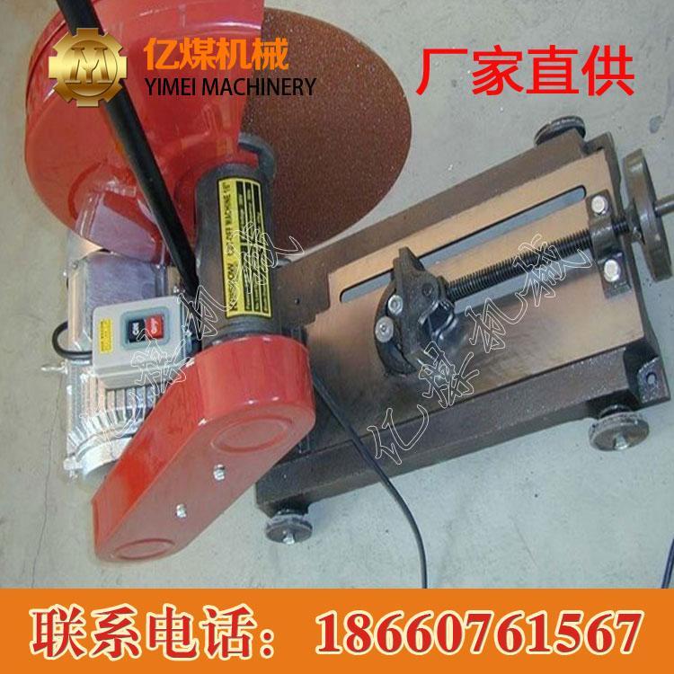 5.5KW砂轮切割机生产商 直销5.5KW砂轮切割机