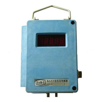 KGY3型负压传感器