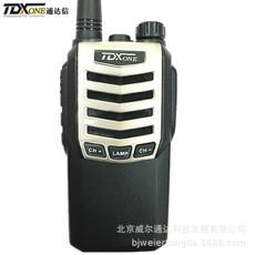 通达信F-585对讲机 7W大功率 通话清晰