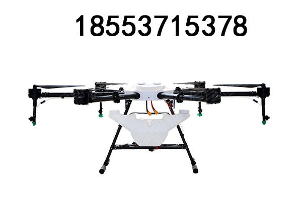 农用喷洒无人机国家ISO9001质量管理体系认证产品
