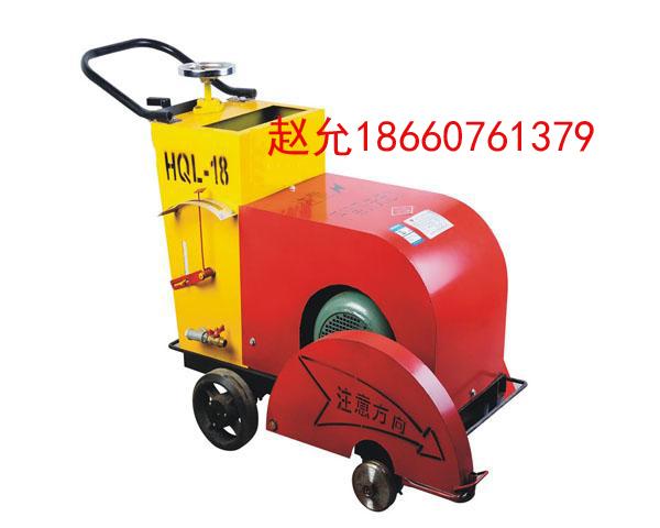 HQL-18混凝土路面切割机,路面切割机