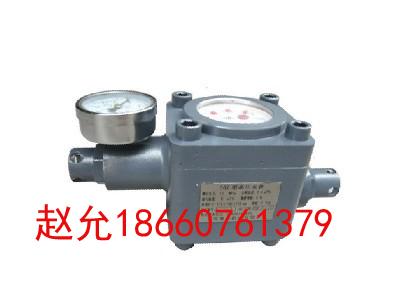 SGZ矿用高压水表,高压水表,水表厂