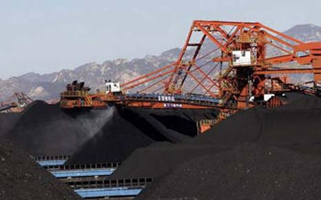 中国(太原)煤炭交易中心2020年度煤炭交易大会开幕