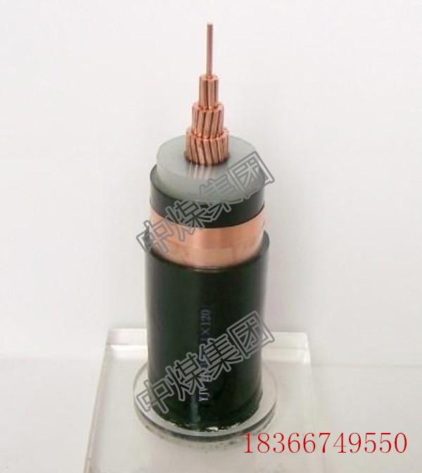 供应泄漏电缆