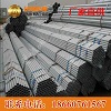 Galvanized welded pipe manufacturer supplies galvanized welded pipe