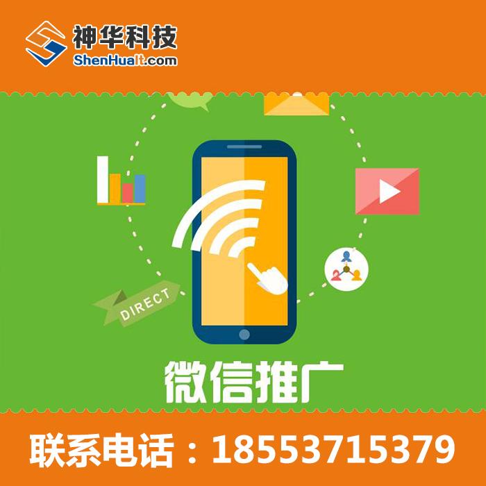微信公众号优势分析   微信公众号定制价格优惠
