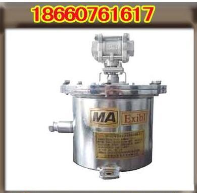 DFH-20/7电动球阀矿用本安型电动球阀 DFH-20/7球阀、矿用电动球阀、降尘装置用电动球
