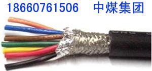RVVP铜芯屏蔽护套软电线,RVVP电缆