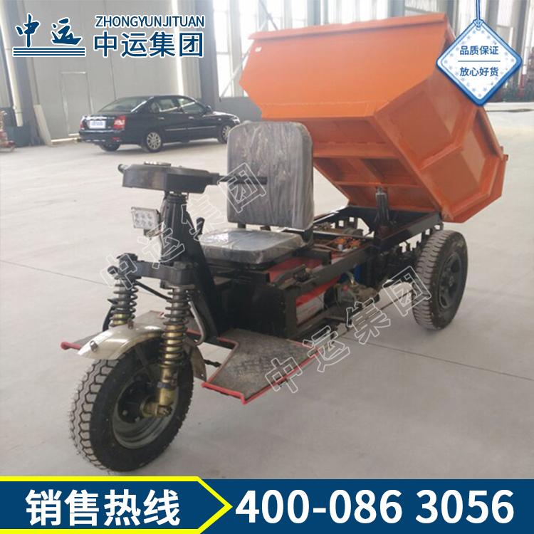 电动工程三轮车供应 电动工程三轮车厂家