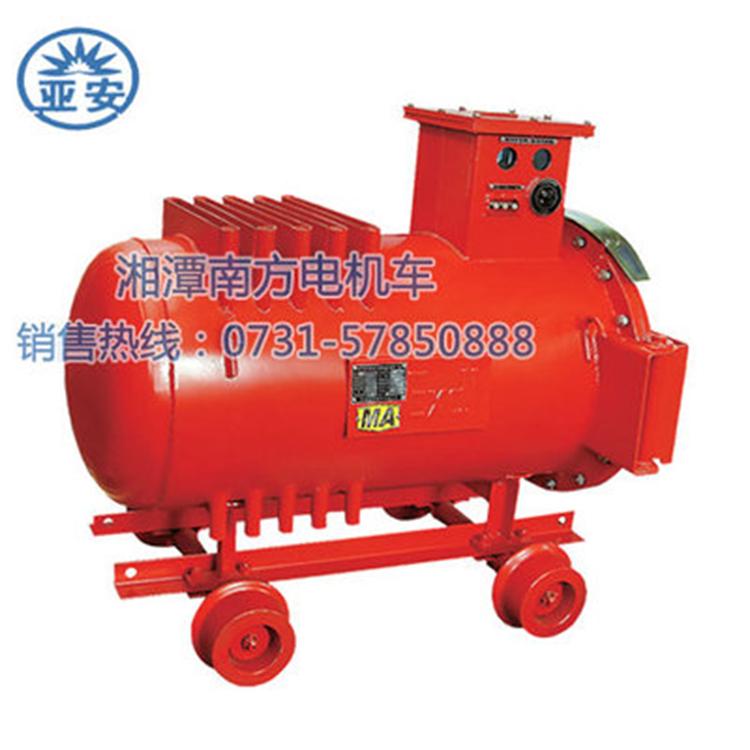 ZBC10-90V矿用隔爆型可控硅充电机生产厂家