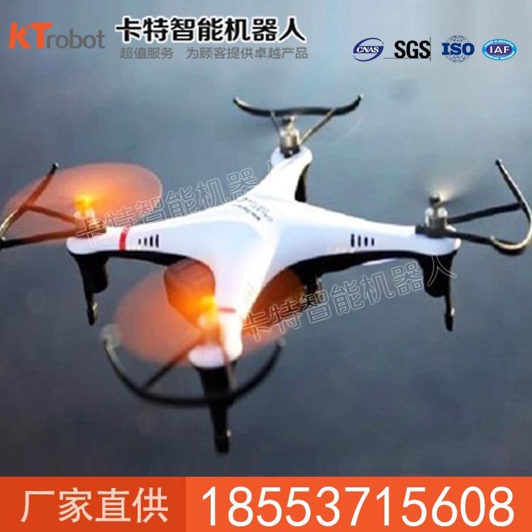 高清航拍飞行器遥控飞机供应商 高清航拍遥控飞机