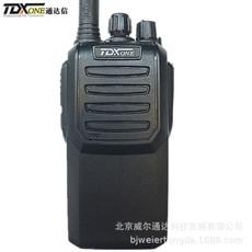 通达信对讲机 TDX-F558对讲机