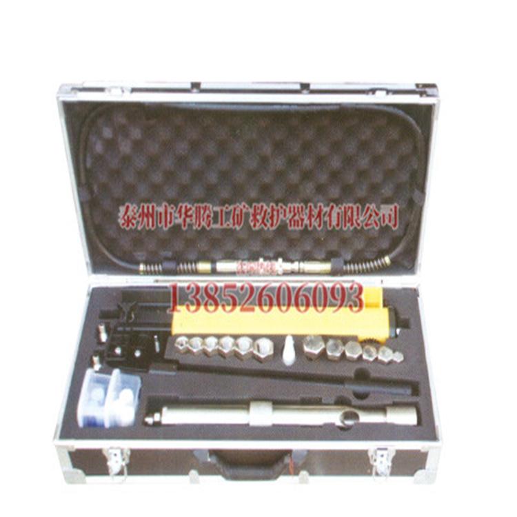 注入式堵漏器材 注入式堵漏器材使用 设备出售