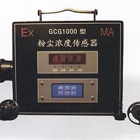 供应BZY矿用双针耐震压力表