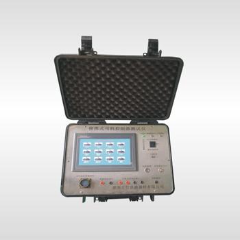 便携式司机控制器检测仪