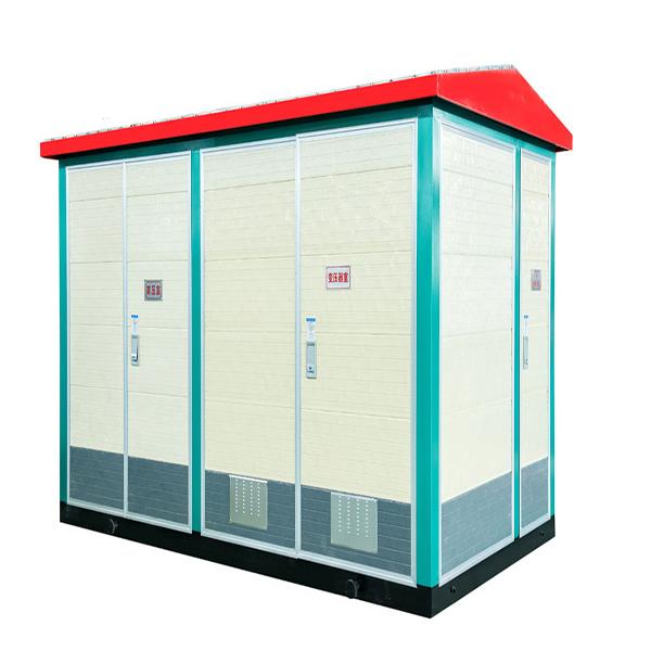 YB预装式变电站厂商 变电站价格 电气设备销售