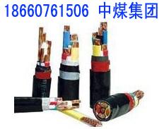 矿用电缆,煤矿用电缆,矿用阻燃电缆 专业生产交联电缆