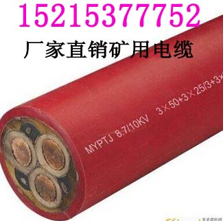 矿用铜芯聚乙烯绝缘聚氯乙烯护套钢带铠装电力电缆
