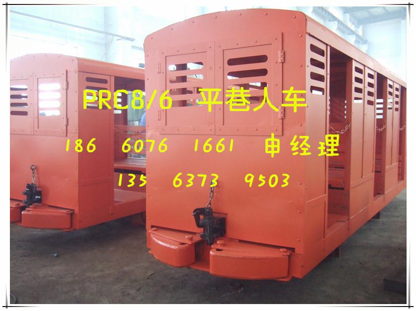 3吨柴油机车