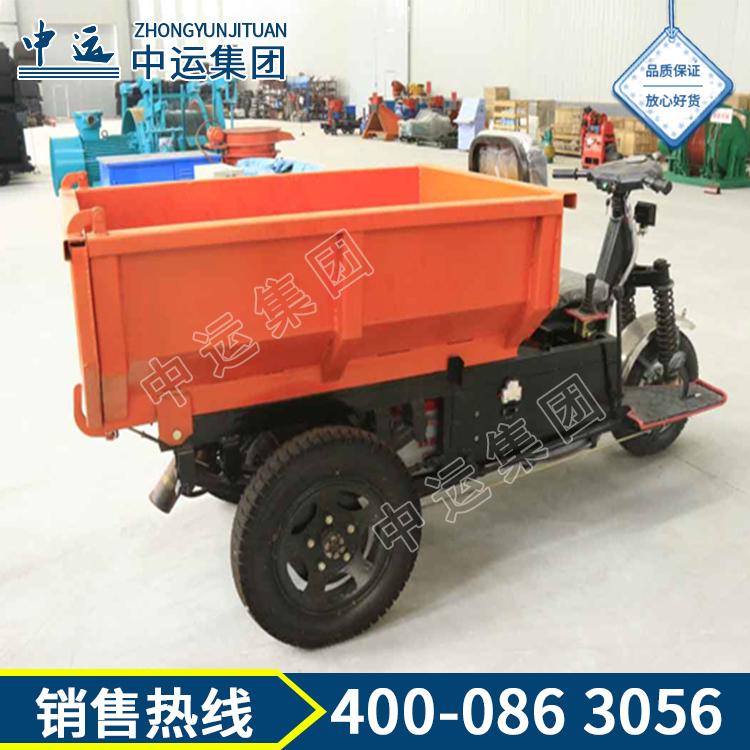 自卸工程三轮车厂家 自卸工程三轮车价格
