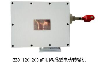 KXJ127矿用隔爆兼本安型控制箱