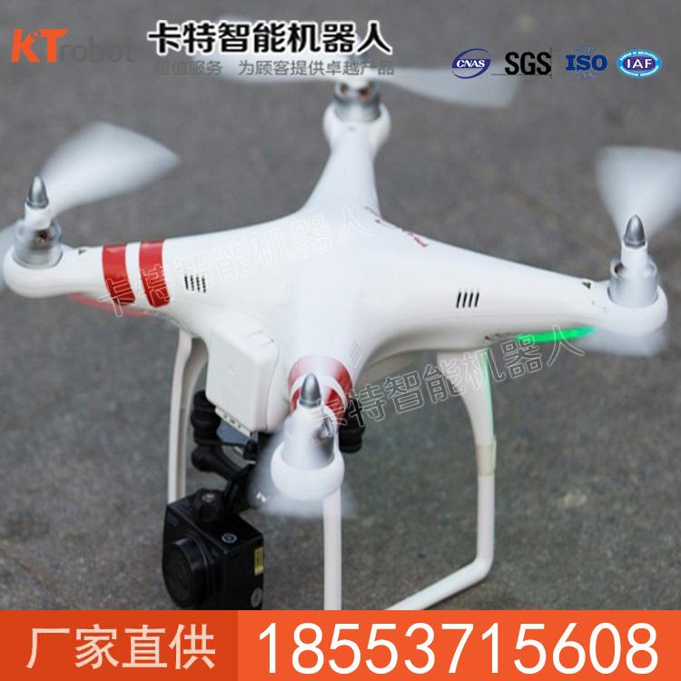 四轴高清航拍飞行器功能 四轴高清航拍飞行器批发商