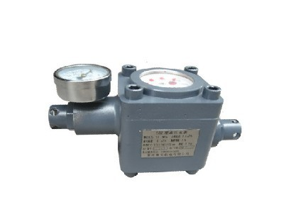 ZGS-6高压水表,高压水表,高压水表厂家
