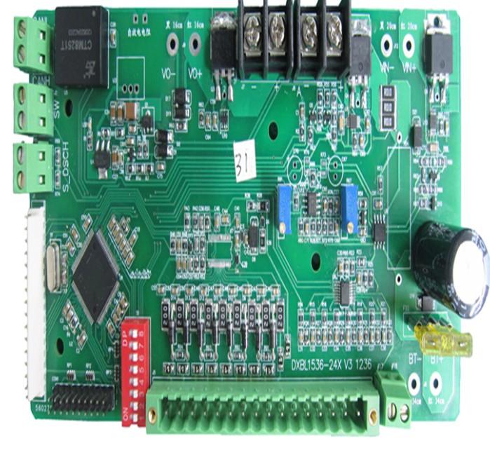 矿用锂离子蓄电池电源管理系统(BMS)  蓄电池电源管理系统货源