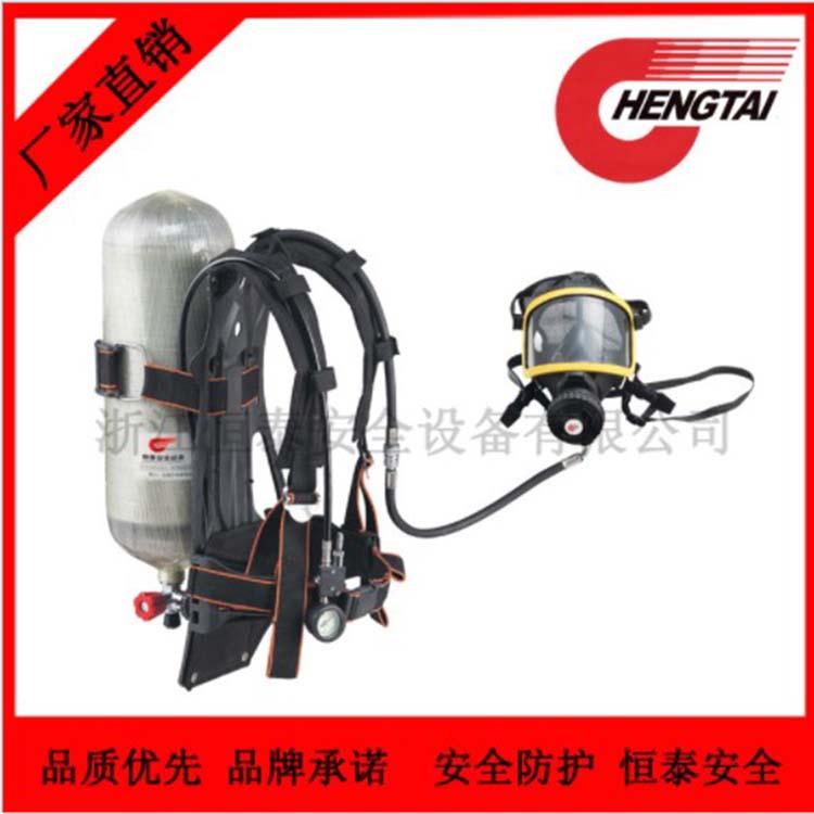 安全防护供应6.8L碳纤维瓶正压式空气呼吸器 无污染空气呼吸器