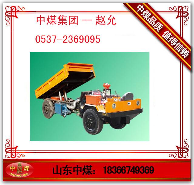 DTII带式输送机,带式输送机,输送机厂家