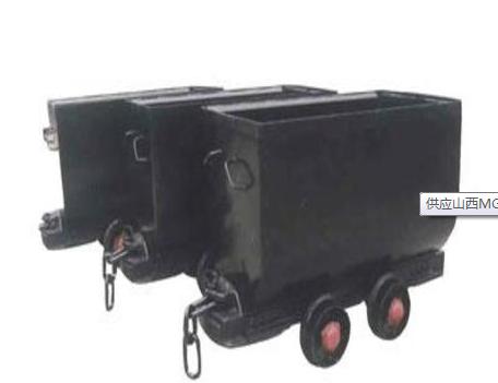 供应山西MG1.1-6A固定式矿车,1吨矿车