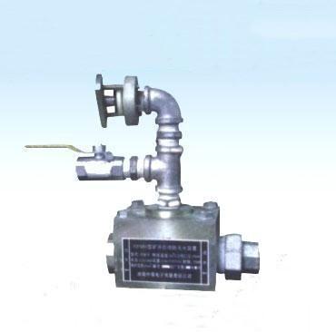 RFMH超温洒水装置