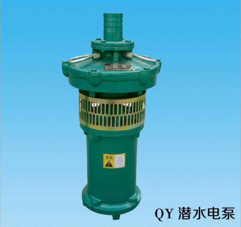 BQW防爆矿用潜水排污泵