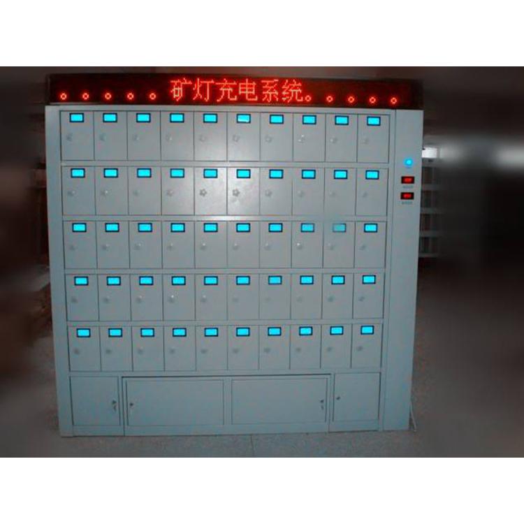 智能充电柜    双灯智能充电柜