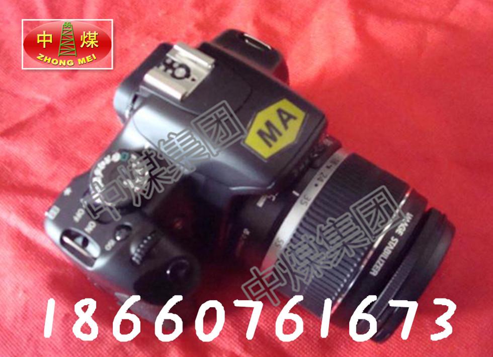 防爆数码相机专业生产厂家