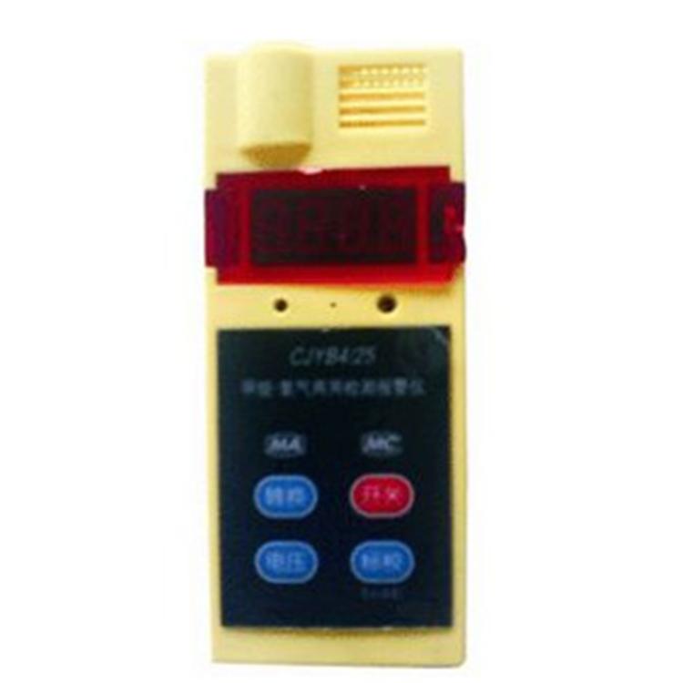 甲烷一氧化碳测定器 测量精确 操作便捷
