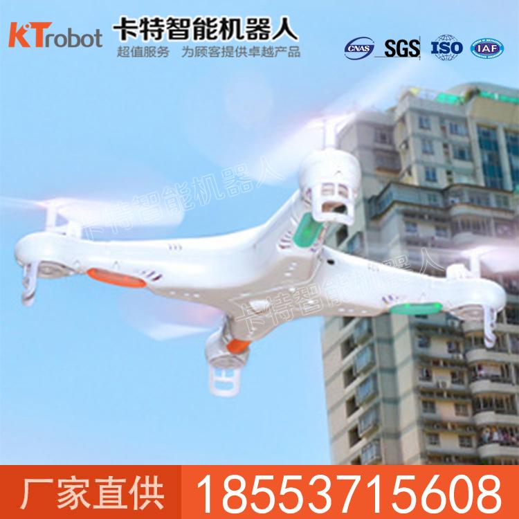 无人机四轴航拍飞行器直销 无人机四轴航拍飞行器性能参数